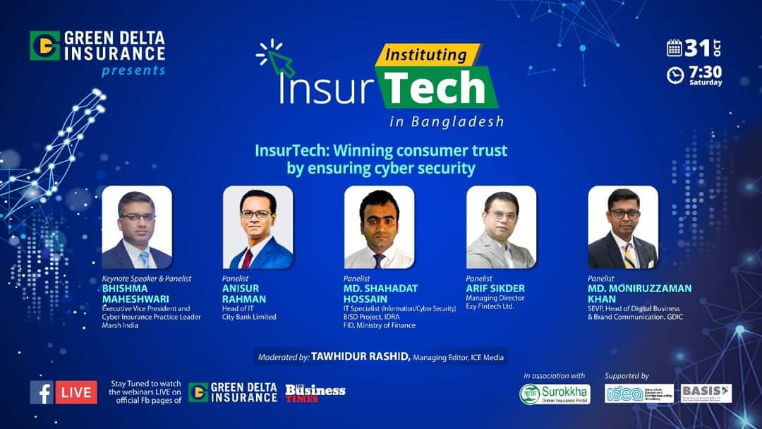 InsurTech: Winning consumer trust by ensuring cyber security
