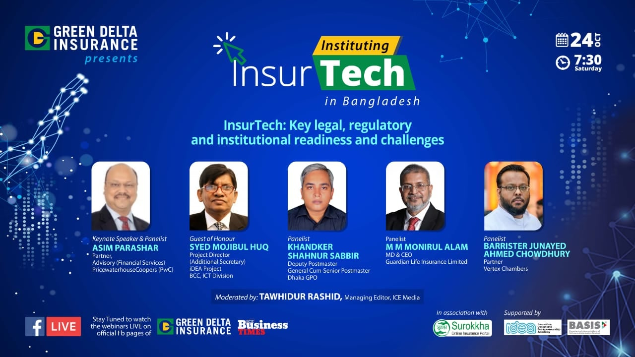 InsurTech: Key legal, regulatory and institutional readiness and challenges